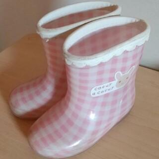 クーラクール(coeur a coeur)のクーラクール 長靴 レインブーツ 14(長靴/レインシューズ)