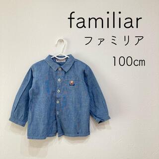 familiar - ファミリア デニム シャツ 100