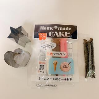 三色デコペン 共立食品(菓子/デザート)
