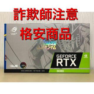 ASUS - 新品未開封 ASUS ROG-STRIX-RTX-3080-GUNDAM