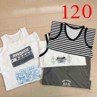 男の子☆肌着 タンクトップ 120(下着)