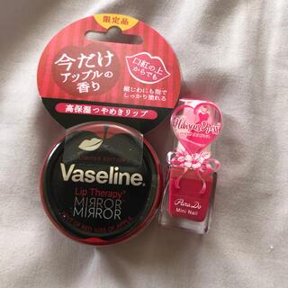 ヴァセリン(Vaseline)のリップとマニキュアセット(口紅)