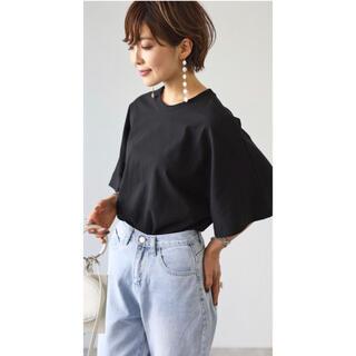 ザラ(ZARA)の新品 Bonjour sagan 袖スリット Tシャツ(Tシャツ(半袖/袖なし))