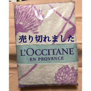 L'OCCITANE - ロクシタン バスタオル  エルバブランシュ  ノベルティ 未使用 非売品