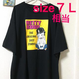 大きいサイズメンズ*新品 タグ付き BETTY BOOP Tシャツ(Tシャツ/カットソー(半袖/袖なし))