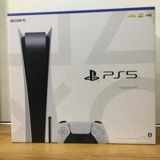 PlayStation(プレイステーション)の【新品未使用】プレイステーション5 エンタメ/ホビーのゲームソフト/ゲーム機本体(家庭用ゲーム機本体)の商品写真