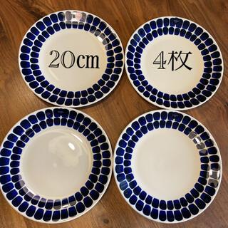 アラビア トゥオキオ 20㎝ 4枚(食器)