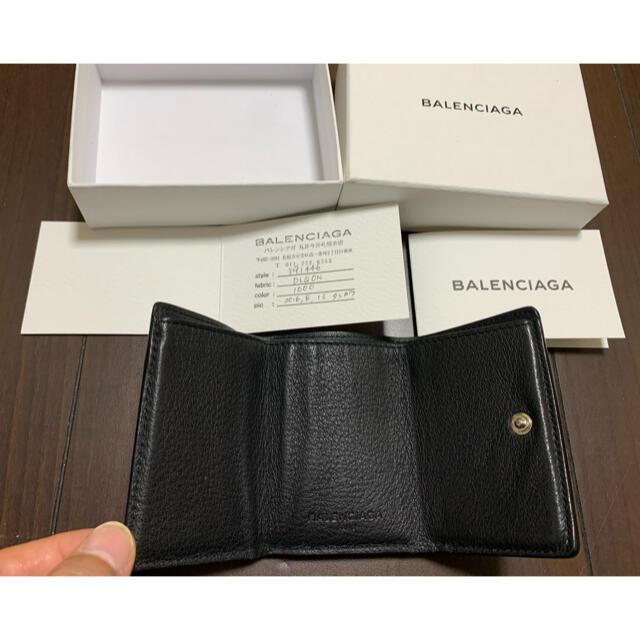 Balenciaga(バレンシアガ)のBALENCIAGA  バレンシアガ ペーパーミニウォレット レザー 財布 メンズのファッション小物(折り財布)の商品写真