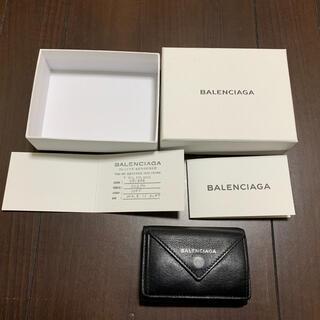 バレンシアガ(Balenciaga)のBALENCIAGA  バレンシアガ ペーパーミニウォレット レザー 財布(折り財布)