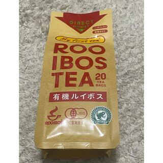 有機JAS認定 有機ルイボスティー 発酵タイプ(茶)