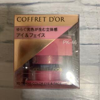 コフレドール(COFFRET D'OR)のコフレドール 3Dトランスカラー アイ&フェイス PK-46 ペタル(3.3g)(アイシャドウ)