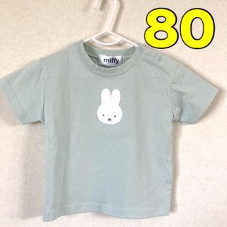 しまむら - しまむら ミッフィー Tシャツ
