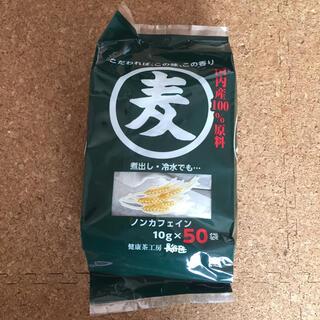 ノンカフェイン麦茶パック 10g×50袋(茶)