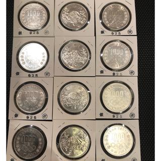 東京オリンピック記念1.000円、美品綺麗な925シルバー銀貨 12枚セット販売(金属工芸)