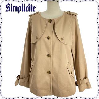 シンプリシテェ(Simplicite)のSimplicite 肩ベルト付きノーカラーショートトレンチ(トレンチコート)