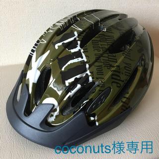 オージーケー(OGK)のOGK 自転車用 ヘルメット キッズ(その他)