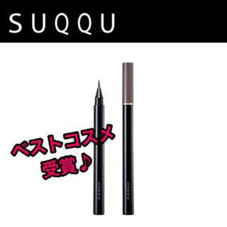スック(SUQQU)のSUQQU フレーミング アイブロウ リキッド ペン(アイブロウペンシル)