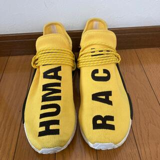 adidas - pharrell williams HUMAN RACE yellow 28.5