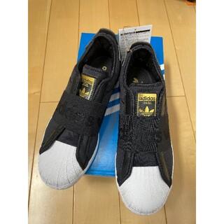 adidas - 【新品タグ付】adidas SS スリッポン 25.0 ブラック スーパースター