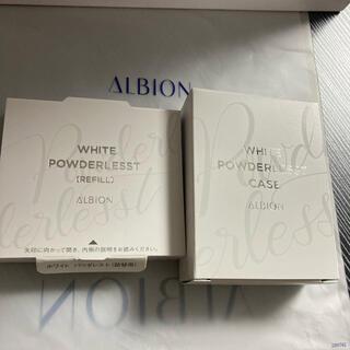 ALBION - 【2点セット】ホワイト パウダレストファンデーション 010