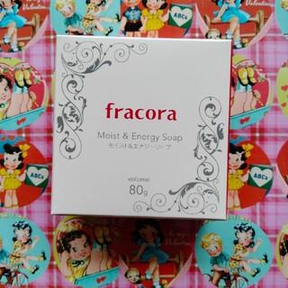 フラコラ - フラコラモイスト&エナジーソープ、fracora、フラコラ石鹸、美容石鹸、石鹸