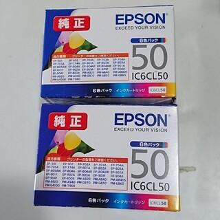 エプソン(EPSON)のEPSON インクカートリッジ IC6CL50 6色パック(PC周辺機器)