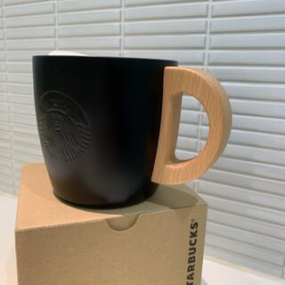 Starbucks Coffee - スタバ さくら ステンレスDマグ ウッドハンドル