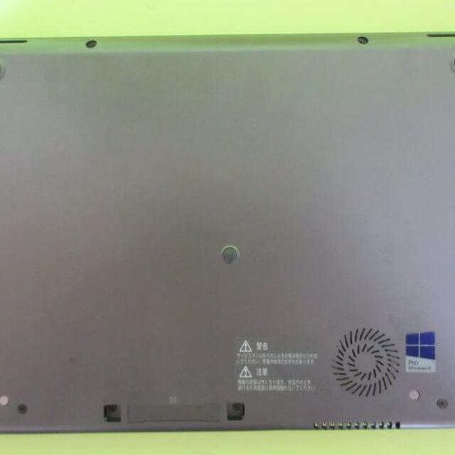 東芝(トウシバ)のSSDで早い起動の dynabook R634K i5-4200U  スマホ/家電/カメラのPC/タブレット(ノートPC)の商品写真