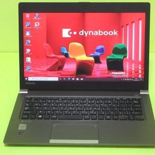 東芝 - SSDで早い起動の dynabook R634K i5-4200U