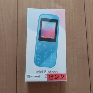 【新品】mini R phone 2(その他)