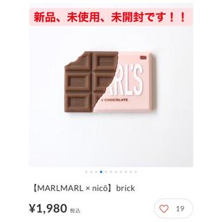 【MARLMARL × nicö】brick 歯固め チョコレート(その他)