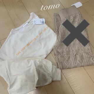 フーズフーチコ(who's who Chico)の新品 フーズフーチコ  ラインロゴプリントT(Tシャツ(長袖/七分))