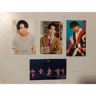 織山尚大  厚紙  プロフィールカード トランプカード 4枚セット(アイドルグッズ)