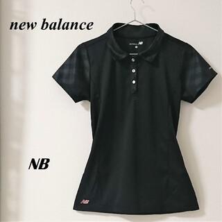 New Balance - 【未使用】New Balance ニューバランス テニスウェア レディース L