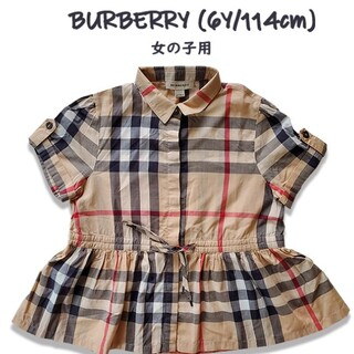 BURBERRY - バーバリー(BURBERRY)トップスチュニックワンピース 6Y/114cm