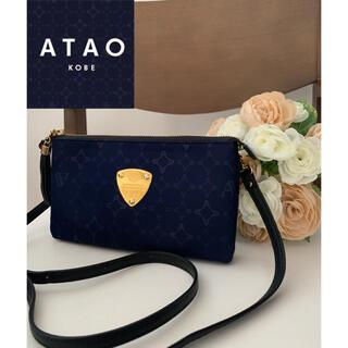 ATAO - 極美品!アタオ ATAO ブーブー モノグラム ショルダーウォレット ポシェット