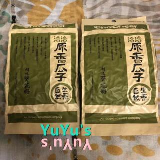 10袋  ひまわりの種  食用 原味(フルーツ)