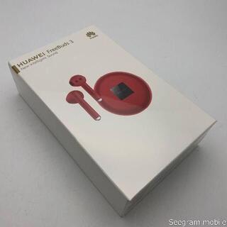 ファーウェイ(HUAWEI)の【新品未使用】HUAWEI ワイヤレスイヤホン FREEBUDS 3 レッド(ヘッドフォン/イヤフォン)
