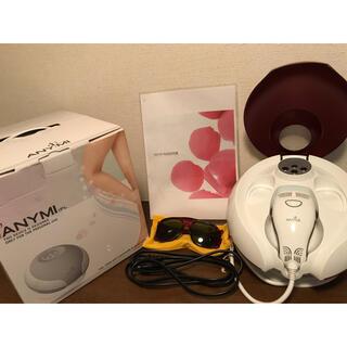 家庭用エステ脱毛器 ANYMI(エニミイ) ANYMI  /  IPL-2000