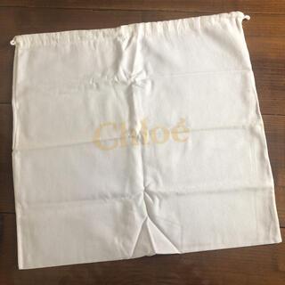 クロエ(Chloe)のChloe クロエ 保存袋 布袋(ショップ袋)