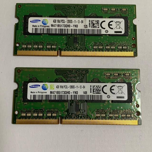ノートパソコン用メモリ4GB×2計8GB PC3L-12800S  スマホ/家電/カメラのPC/タブレット(ノートPC)の商品写真