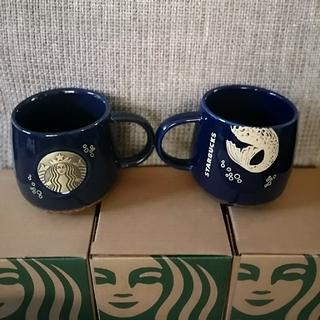 Starbucks Coffee - スターバックス マグカップ 紺色 コーヒーコップ 2点セット