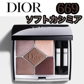 Dior 669 ソフトカシミア(アイシャドウ)