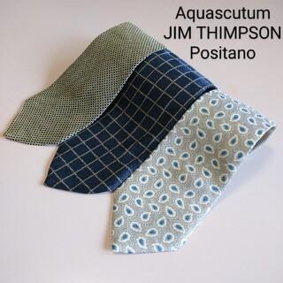 アクアスキュータム(AQUA SCUTUM)のネクタイ 3本セット アクアスキュータム Aquascutum ジムトンプソン(ネクタイ)