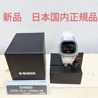 G-SHOCK - 新品・国内正規品 G-SHOCK ジーショック DW-5600SKE-7JF