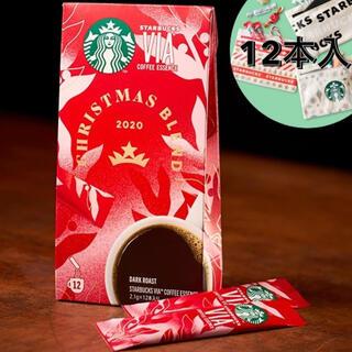 Starbucks Coffee - スターバックス ヴィア® クリスマスブレンド 2020