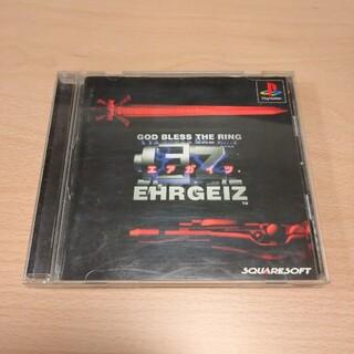 プレイステーション(PlayStation)のエアガイツ EHRGEIZ プレステ プレーステーション ゲームソフト ゲーム(家庭用ゲームソフト)