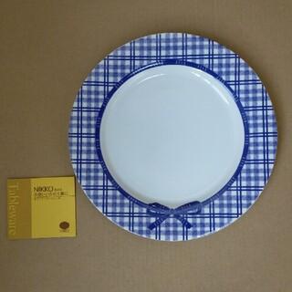 ニッコー(NIKKO)の未使用 ニッコー ELLE プレート大皿25.5cm(食器)