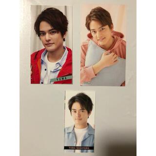 中山優馬 デタカ 厚紙 メッセージカード 3枚セット(アイドルグッズ)