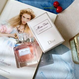 Dior - ミスディオール本日終了新品☆香水ブルーミングブーケ100ml